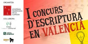 AVL concurs valencià cartell